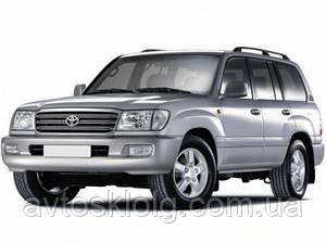 Скло лобове, заднє, бокові для Toyota Land Cruiser J100 (Позашляховик) (1998-2007)