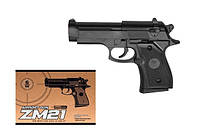 Детский игрушечный пистолет с пульками ZM 21: металл, 16см