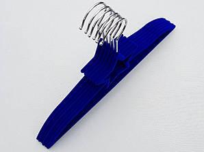 Плечики детские флокированные (бархатные) синего цвета, 33 см, 6 штук в упаковке