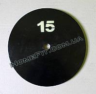 Блин (диск) стальной 15 кг (25, 30, 50 мм), фото 1