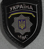 Брелки МВС и ВВС Украины, фото 1