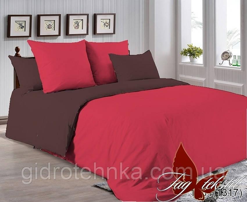 Комплект постельного белья P-1661(1317)
