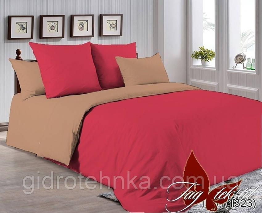 Комплект постельного белья P-1661(1323)
