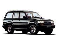 Стекла лобовое, заднее, боковые для Toyota Land Cruiser J80 (Внедорожник) (1990-1997)