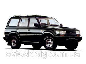 Скло лобове, заднє, бокові для Toyota Land Cruiser J80 (Позашляховик) (1990-1997)