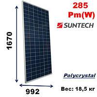 Cолнечная батарея, мощность-285Pm(W),SunTech,Half-cell STP 285-20/Wfh
