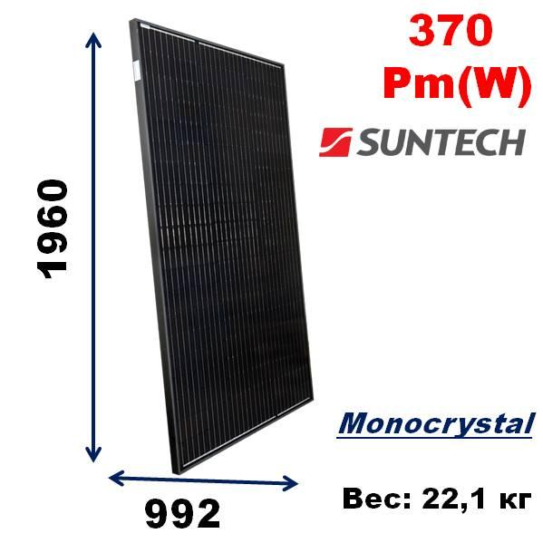 Cолнечная батарея, мощность-370Pm(W),SunTech,PERC STP 370S-24/Vfw