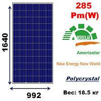 Cолнечная батарея, мощность-285Pm(W),AmeriSolar,AS-6P30-285W