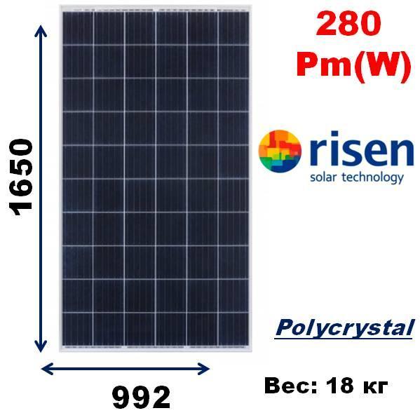 Cолнечная батарея, мощность-280Pm(W),RISEN ,RSM60-6-280P