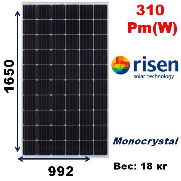 Cолнечная батарея, мощность-310Pm(W),RISEN ,RSM60-6-310M PERC