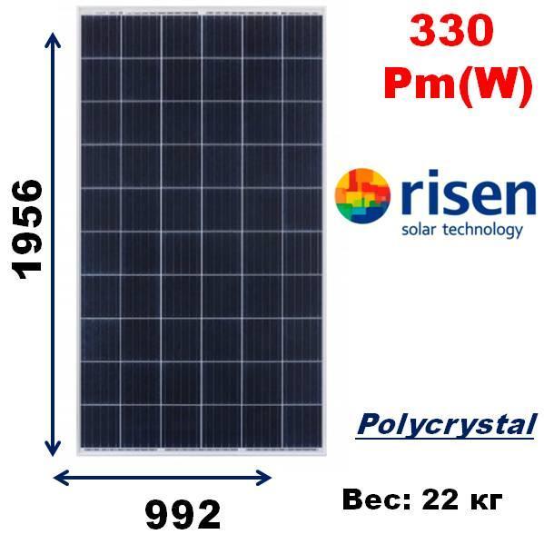 Cолнечная батарея, мощность-330Pm(W),RISEN ,RSM72-6-330Р