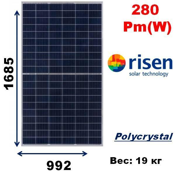 Cолнечная батарея, мощность-280Pm(W),RISEN ,RSM60-6-280P Half-cell
