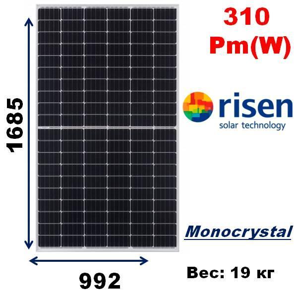 Cолнечная батарея, мощность-310Pm(W),RISEN ,RSM120-6-310М Half-cell PERC