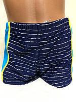 Плавки-шорты детские, подростковые плавательные. Голубые.TERES  BH 4016 голубой, фото 1