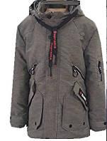 Куртка 9-13 лет