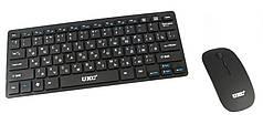 Беспроводный комплект клавиатура и мышка UKC K03 Черный (np2_0543)