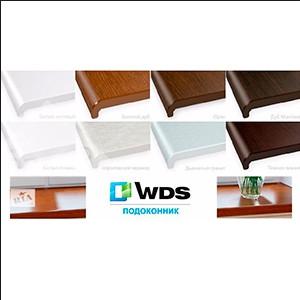 ВДС (WDS)