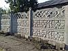 Заборы, ворота, калитки Щорск. Купить с установкой от производителя., фото 5