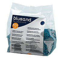 Кварцевый песок для аквариумов Ferplast BLUSAND Синий