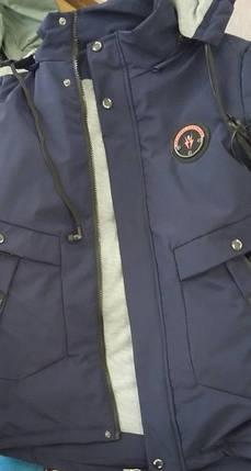Куртка с наушниками 9-13 лет, фото 2