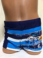 Плавки-шорты детские, подростковые плавательные. Голубые.TERES  BH 2115 голубой, фото 1
