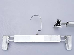 Довжина 30 см. Плічка вішалки пластмасові з прищіпками затискачами для брюк і спідниць колір срібло
