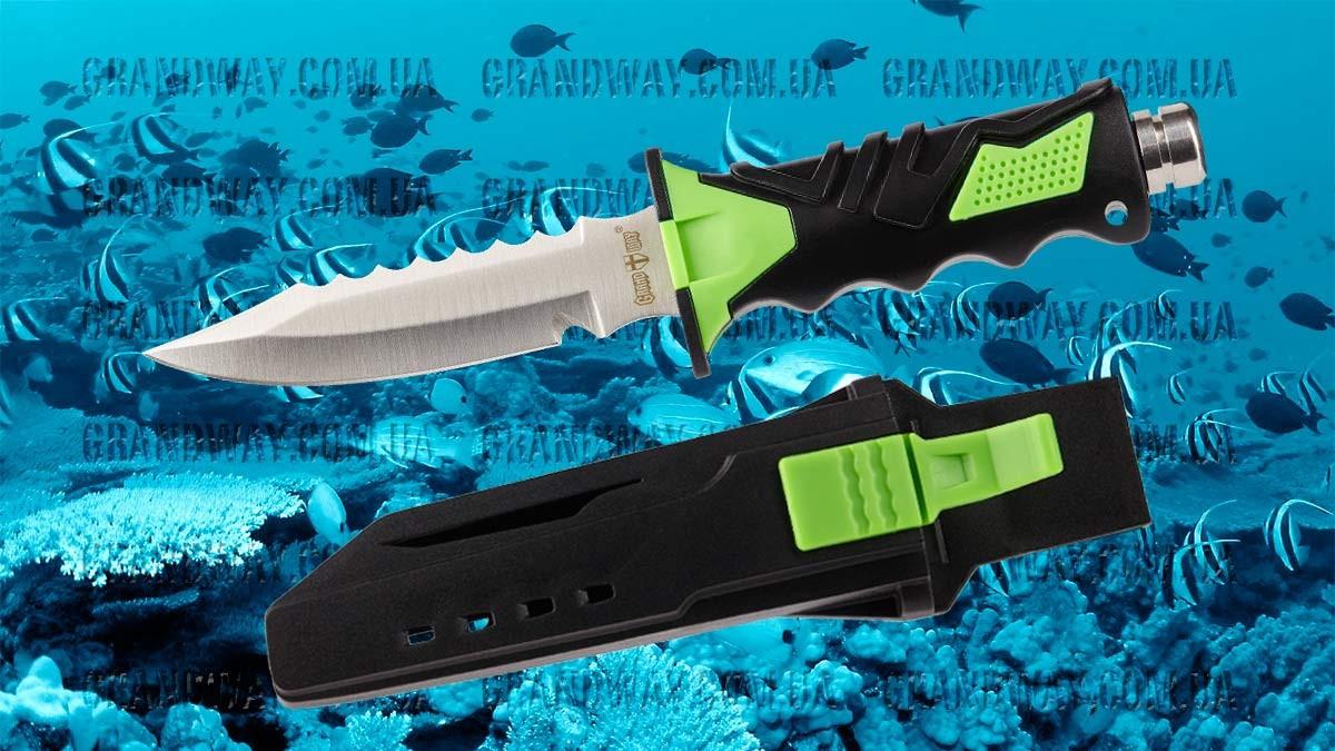 """Нож для дайвинга """"GRAND WAY"""""""