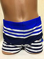 Плавки-шорты детские, подростковые плавательные. Голубые.TERES  BH 4202 электрик, фото 1
