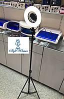 Кольцевая лампа led 24вт, лампа селфи косметологическая на штативе MS-20L