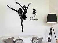 Интерьерная наклейка - Балерина  (154х135см)