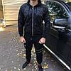 Sport Suit Philipp Plein Twins Lions Black