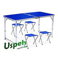Раскладной стол и 4 стула Junket 8801, фото 1