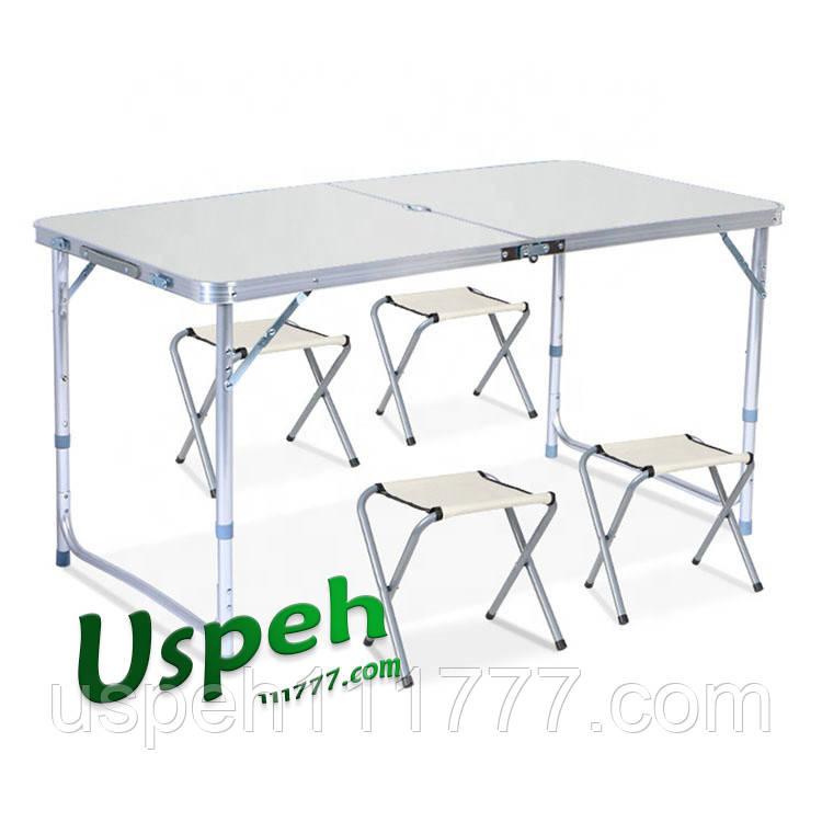 Раскладной туристический стол