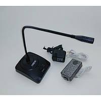 Дуплексное переговорное устройство клиент-кассир СМД-М17
