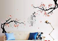 Интерьерная наклейка - Ветки дерева (165х82см), фото 1
