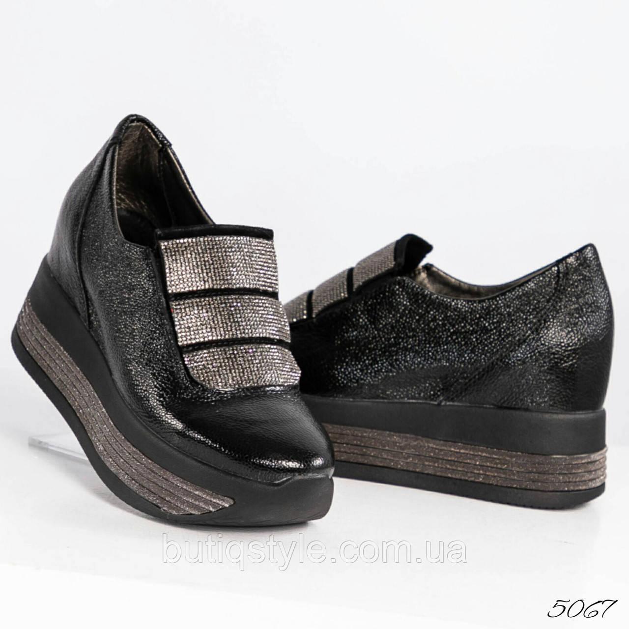 Женские черные кроссовки на платформе натуральная кожа