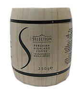 Кофе Deluxe SELECTION в зернах 250 г