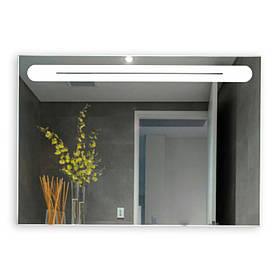 Зеркало ModGlass SIGARO с LED-подсветкой 50х70 см
