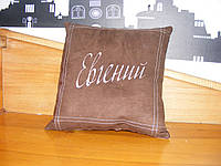 Подушка с именем, фото 1