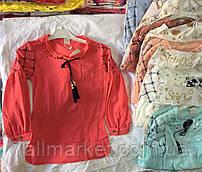 """Блуза подростковая с бусинами на девочку 8-12 лет (6 цветов)  """"SMILE"""" купить недорого от прямого поставщика"""