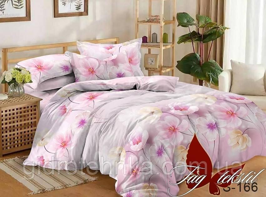 Комплект постельного белья с компаньоном S166