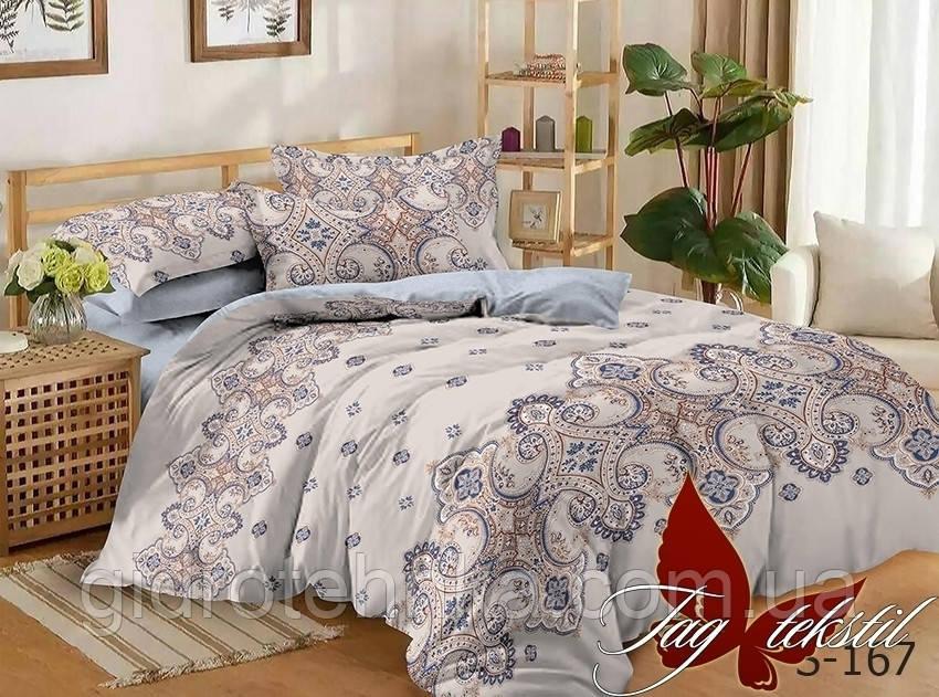 Комплект постельного белья с компаньоном S167