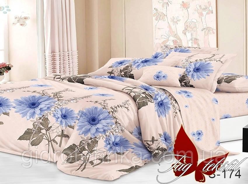 Комплект постельного белья с компаньоном S174