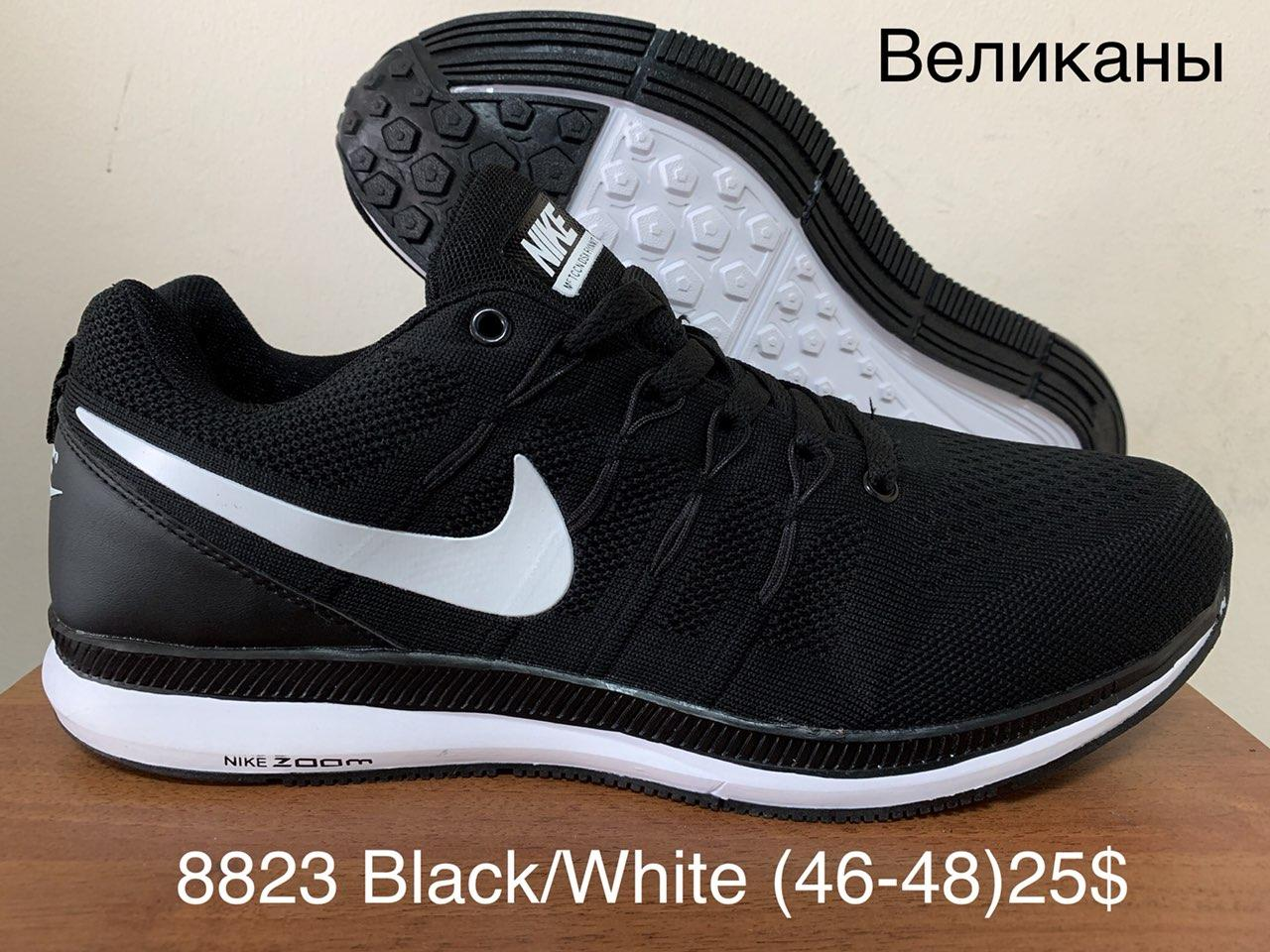 75b26bd6 Мужские кроссовки Nike великаны Nike Zoom оптом (46-48) - Интернет-магазин