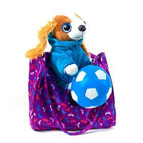 Мягкая игрушка интерактивная собачка в сумке «Chi Chi» HC227511