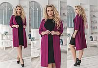 Платье в комплекте с кардиганом женское батал   Бэлла, фото 1
