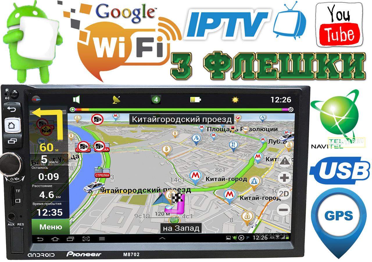 Автомагнітола Pioneer 8702 2DIN, GPS, Android 9, IpTV, WIFI, FM, BT+ пульт КОРЕЯ!