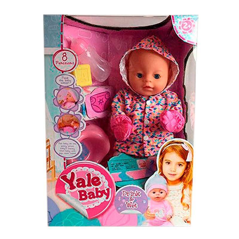 Пупс многофункциональный «Yale Baby» (в розовой куртке с узорами) YL1813Н