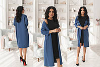 Платье 2-ка в комплекте с кардиганом  Зои, фото 1