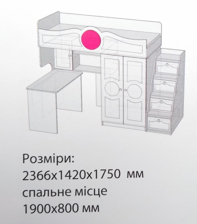 на фото: детская кровать-чердак со столом и шкафом (чертеж)